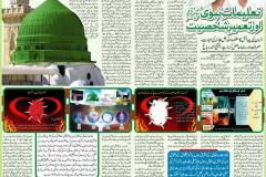 22nd-Nov-2019-pk-news-report