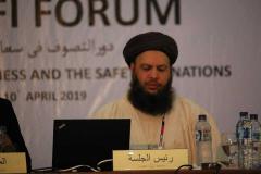 Sufi-Forum-April-2019-3