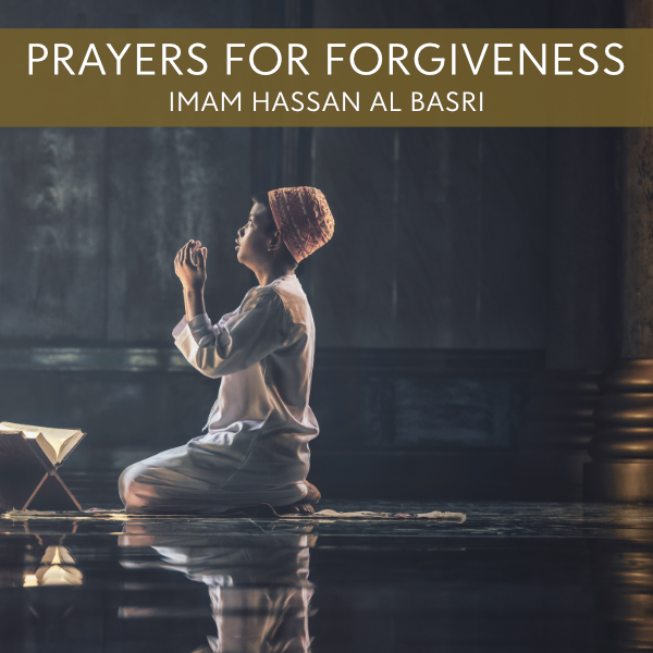 Prayer of Forgiveness