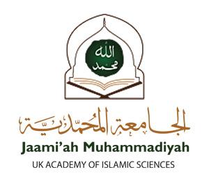 Jaamiah Muhammadiyah Sqaure logo