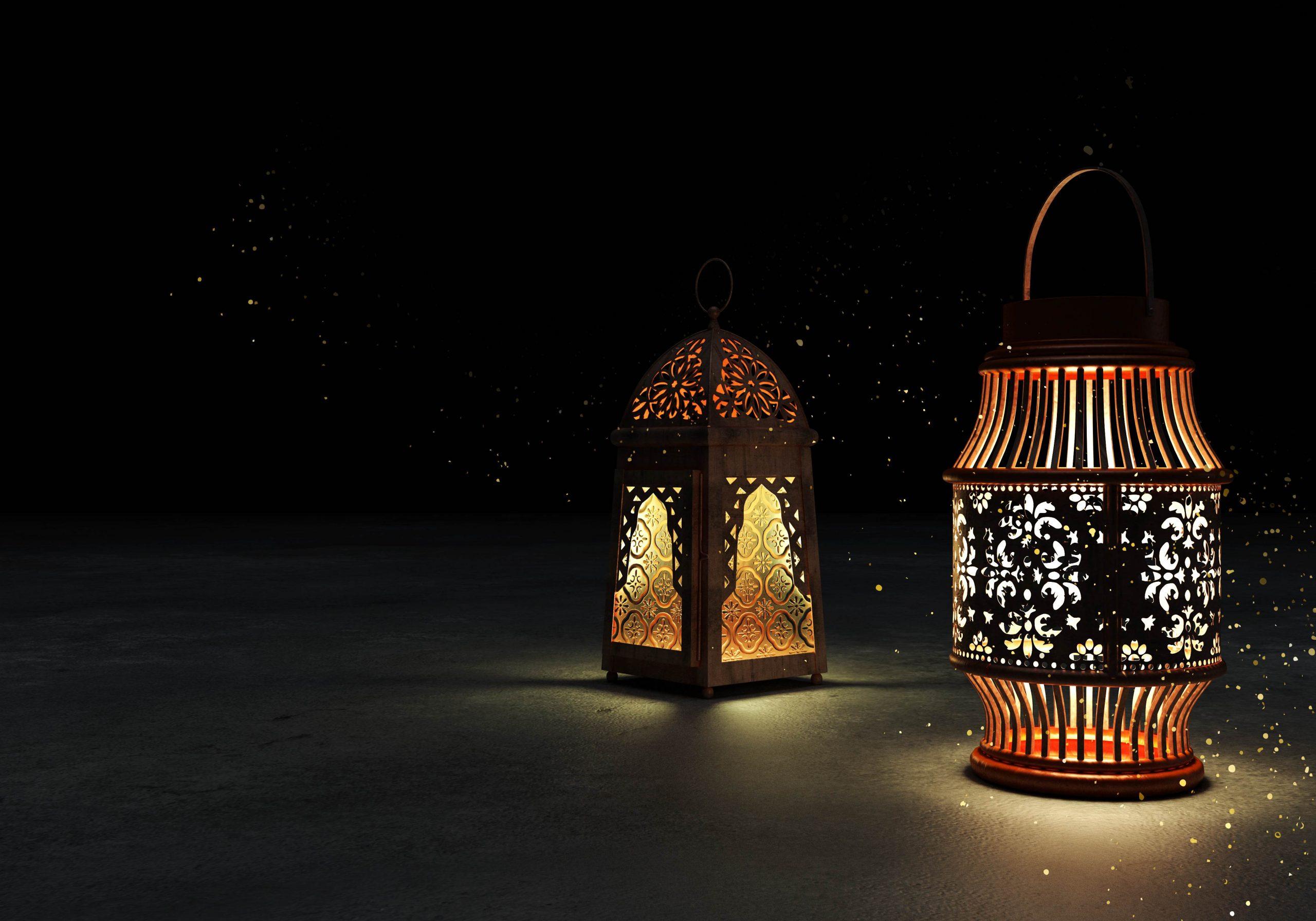 Ramadan Amaals